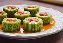 #做道懒人菜,轻松享假期#苦瓜虾仁酿肉的做法