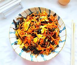 #钟于经典传统味#简单快手的家常菜:胡萝卜木耳炒鸡蛋的做法