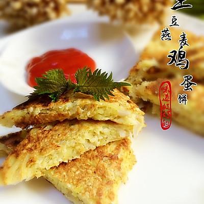 土豆燕麦鸡蛋饼