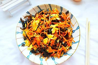 #钟于经典传统味#简单快手的家常菜:胡萝卜木耳炒鸡蛋
