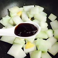 蚝油虾皮炒冬瓜#就是红烧吃不腻!#的做法图解7