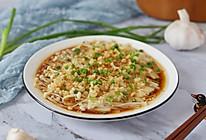 蒜蓉蒸金针菇的做法