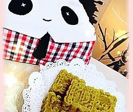 「中式糕点DIY」传统绿豆糕(端午小食)的做法