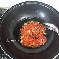 西红柿茄丁过水面的做法图解7