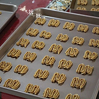 咖啡饼干#KitchenAid的美食故事#的做法图解9