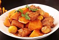 红薯板栗红烧肉的做法