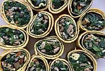 黄金菠菜卷的做法