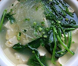 菠菜粉丝豆腐汤的做法