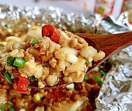 #以美食的名义说爱她#超超超费米饭的锡纸豆腐的做法