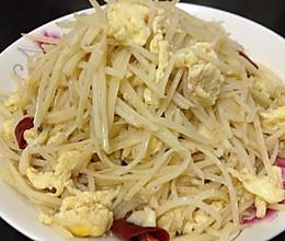 土豆丝炒鸡蛋的做法