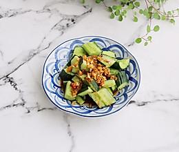 #爽口凉菜,开胃一夏!#凉拌黄瓜的做法