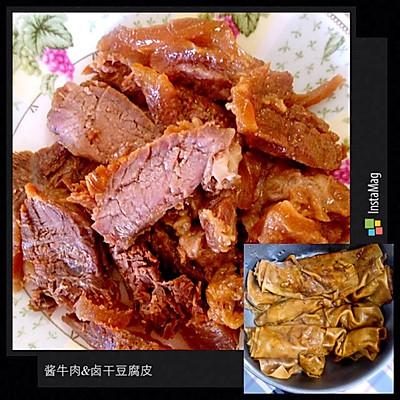 酱牛肉&卤干豆腐皮