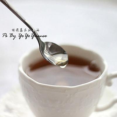 北鼎养生壶——桂圆莲子红枣汤