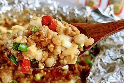 超超超费米饭的锡纸豆腐