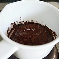 巧克力慕斯#美的烤箱菜谱#的做法图解19