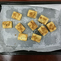 #馅儿料美食,哪种最好吃#凤梨酥的做法图解23