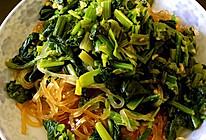 凉拌菠菜粉的做法