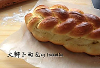 大辫子面包的做法