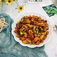 #父亲节,给老爸做道菜#毛豆辣子鸡