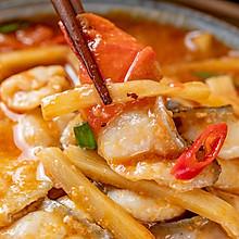 #我们约饭吧#酸笋鱼丨酸爽开胃