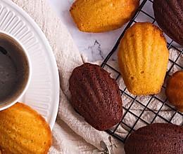 可可南瓜双重风味的贝壳小蛋糕 | 双色玛德琳 送人体面 可可的做法