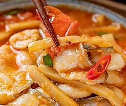 #我们约饭吧#酸笋鱼丨酸爽开胃的做法
