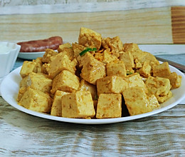咸蛋黄焗豆腐的做法