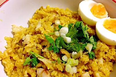 印度裔英式传统料理Kedgeree(鸡蛋葱豆饭)