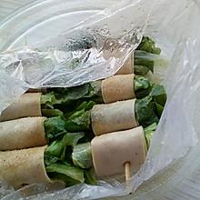 微波炉蔬菜卷