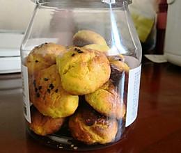新手南瓜饼干的做法