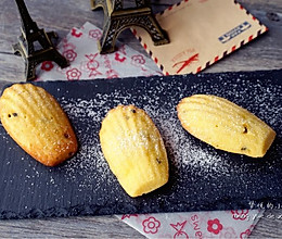百香果玛德琳蛋糕的做法