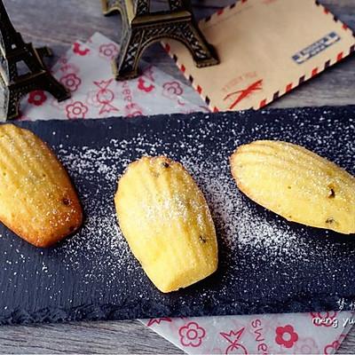 百香果玛德琳蛋糕