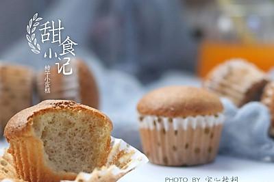柿子小蛋糕