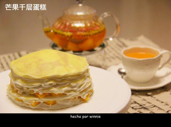 芒果千层蛋糕(6寸)的做法
