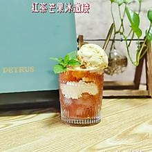 #全电厨王料理挑战赛热力开战!#红茶芒果冰激凌