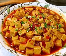 孕妇开胃麻婆豆腐——无肉末版的做法