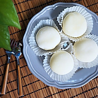 「迟の味」薄荷柠檬大福