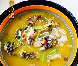 黄刺骨鱼汤的做法