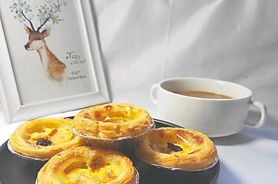 #一人一道拿手菜#欧式风情下午茶|加了苹果的蛋挞