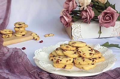 低糖少油版的蔓越莓饼干   百吃不厌的经典款