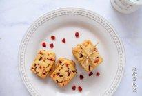#晒出你的团圆大餐#蔓越莓黄油饼干的做法