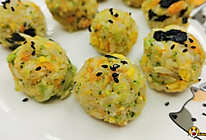 银鳕鱼杂蔬饭团的做法
