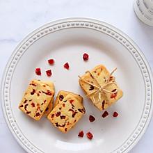 #晒出你的团圆大餐#蔓越莓黄油饼干