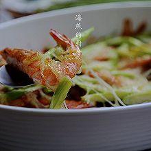 夏天不开火,轻松吃营养快手菜-【芦笋焗虾】