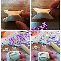 花式饺子--饺子的35种包法的做法图解26