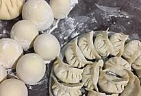 东北手工饺的做法