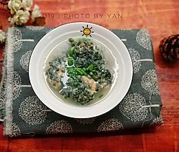 #精品菜谱挑战赛#紫菜鸡蛋汤的做法
