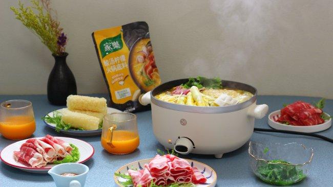 酸汤柠檬火锅的做法