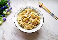 芽菜大肉馅饺子#晒出你的团圆大餐#的做法
