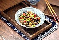 毛豆炒茄丁的做法